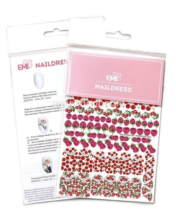 Naildress Slider Design Nr. 8 Berries